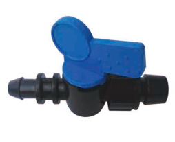 16mm Lock Bypass Valve